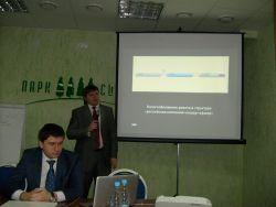 Докладчик— Владислав Варавин — партнер Essex Offshore Management