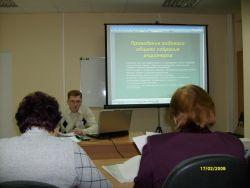 Лектор семинара, консультатн корпоративной практики JBI Эксперт Новиков А.